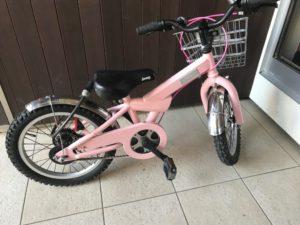ピンク塗り替え2